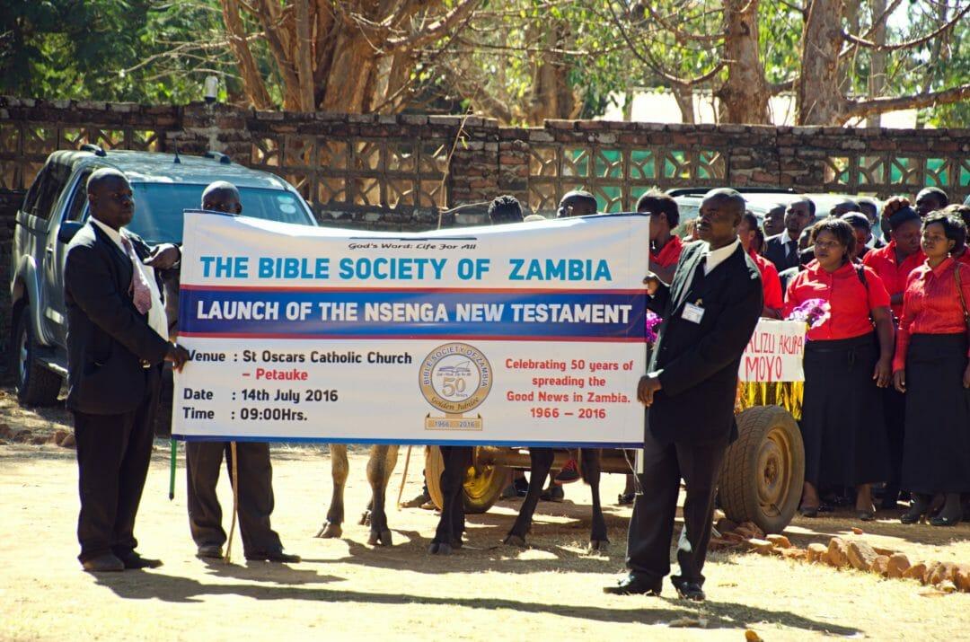 Nsenga dedication banner