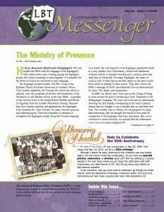 Messenger 2012-3