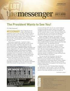 Messenger 2015-4